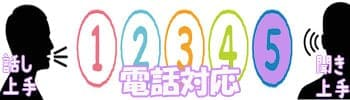 kikizyouzu5