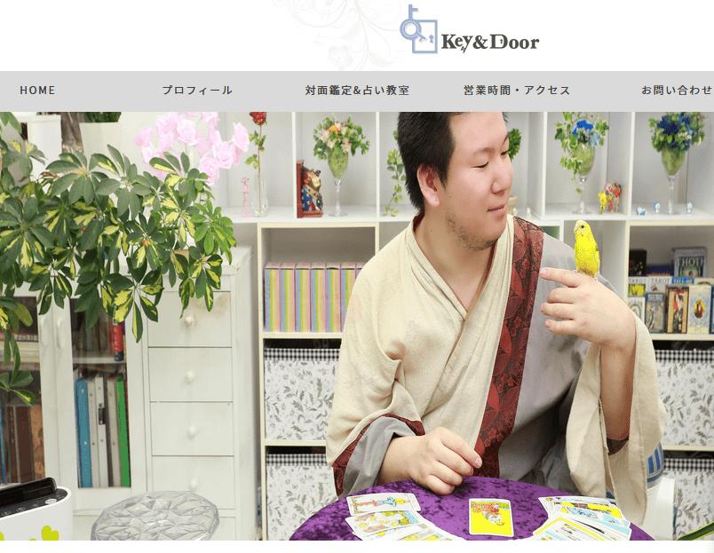 京都占い処 Key&Doo