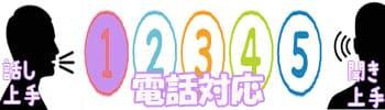 hanashizyouzu1