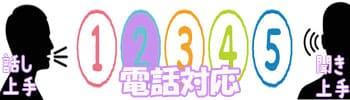 hanashizyouzu2