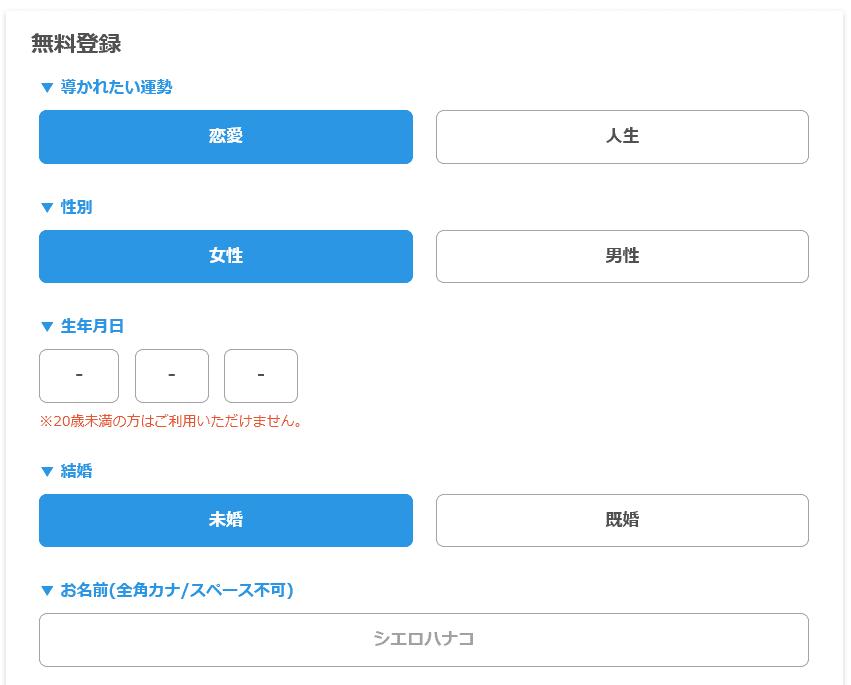シエロ新規登録(1)